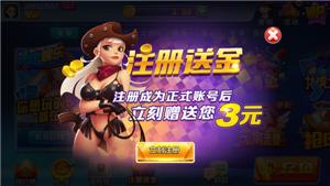 领跑娱乐app最新版本