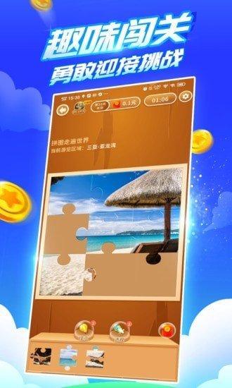 疯狂乐斗赚钱版app