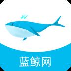 蓝鲸网转发赚钱app