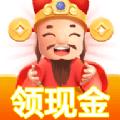 亿万财神爷100元提现app