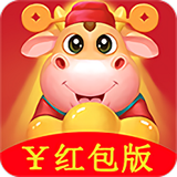 养牛达人红包版app