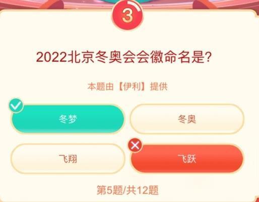 头号答人答题神器2021官方版