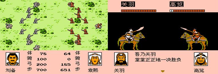 三国fc角色扮演游戏大全-三国fc角色扮演游戏合集-fc三国RPG游戏下载