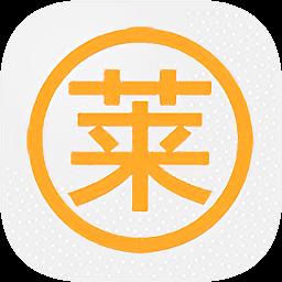 莱汇币app2021最新版