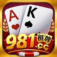 981棋牌(送18金)