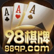 98棋牌娱乐