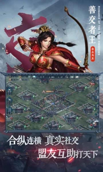 三国志11大地图mod版