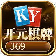开元369棋牌