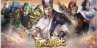 百龙霸业游戏合集