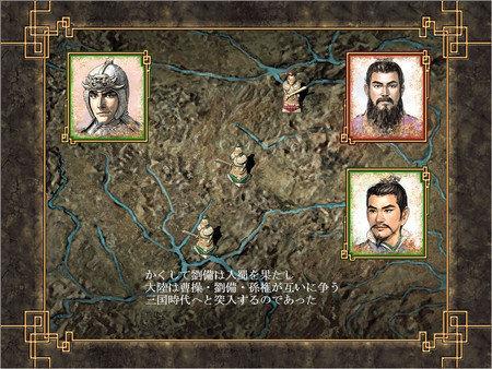 三国志11血色衣冠mod