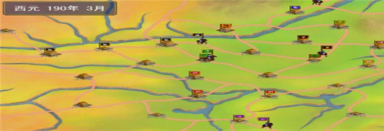 三国群英传1中文单机游戏下载-三国群英传1中文单机版本合集