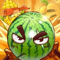 愤怒的西瓜领红包版