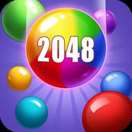 开心球球2048领红包版