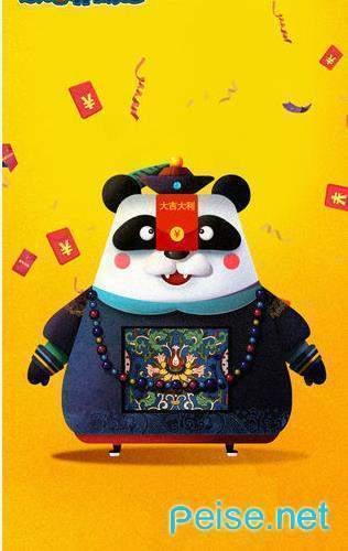 全民养熊猫