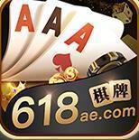 618棋牌大厅