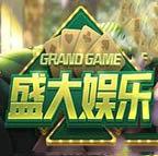 盛大娱乐游戏官网版