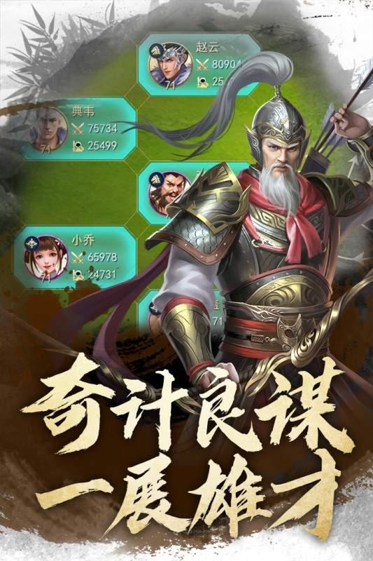 君王3d官网版