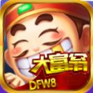 大富翁棋牌dfw8