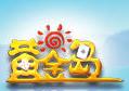 黄金岛app