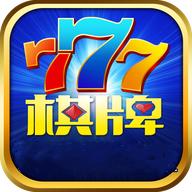 新版777棋牌