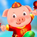 猪猪对对碰领红包版