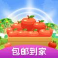 种树果园app