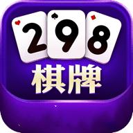 298棋牌app
