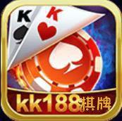 KK188棋牌