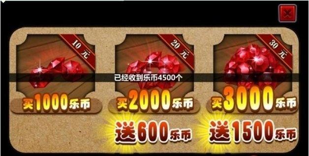 三国大时代3上帝版9.0