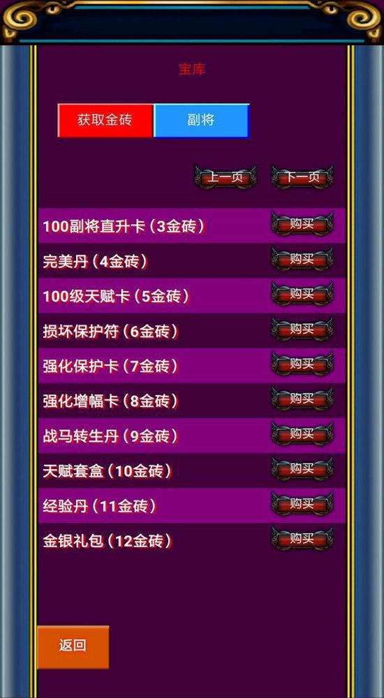 汉风幻想三国ol安卓最新版