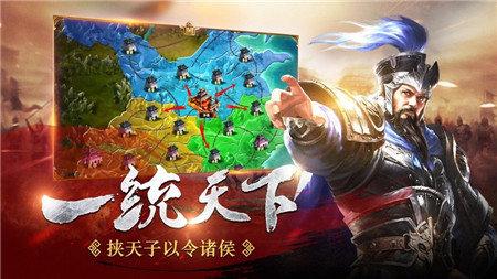 网络游戏魔将三国
