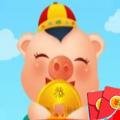 猪猪家园领红包版