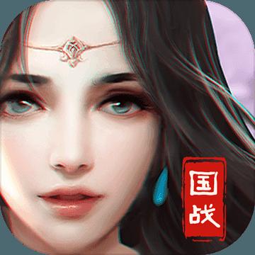 九州三国志游戏