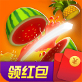 消水果红包版2021
