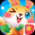 兔兔红包群游戏
