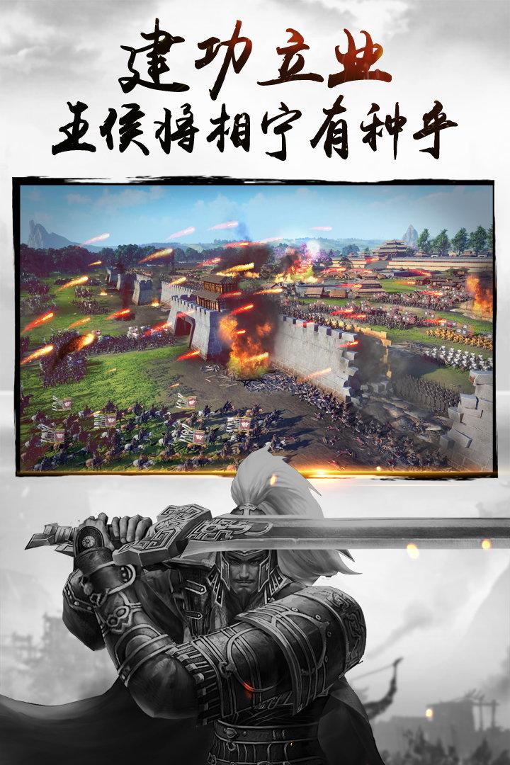 三国连环战最低折扣版