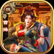 妖娆三国手游