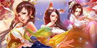 三国后宫美人游戏