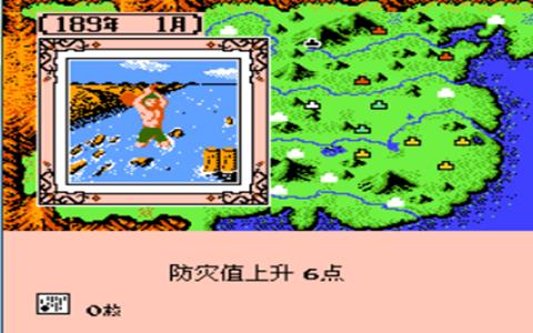 三国志2霸王的大陆手机版单机版