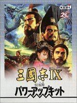 三国志9中文单机版