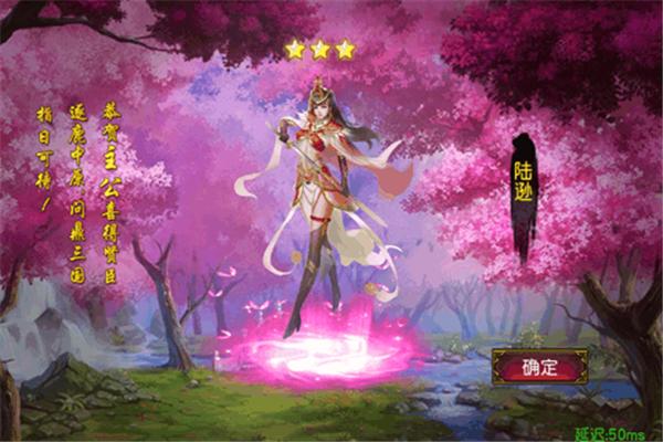 女神三国放置版