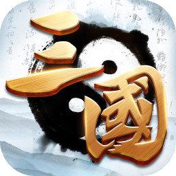 百龙霸业放置三国官方版