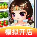 我的水果店官网版