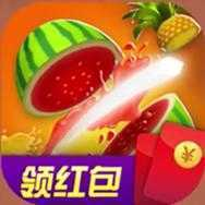 水果飞刀2红包版