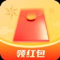 社区红包群红包版app