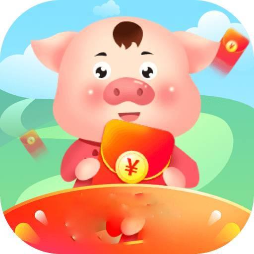 红包养猪场