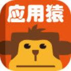 应用猿试玩赚钱软件下载2021版