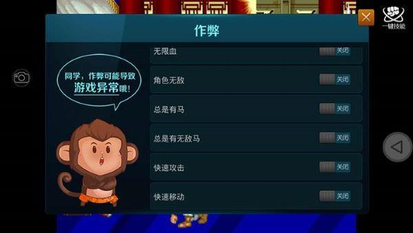 街机三国志2中文版