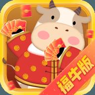 体重保卫战福牛版app
