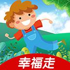 幸福走app红包版